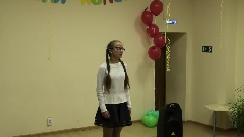 Конкурс Дети читают стихи. Иванова Ольга, 13 лет