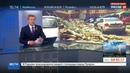 Новости на Россия 24 Гибель под обломками школы в Ленинградской области произошло ЧП