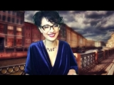 встреча с шутником - Евгения Свиридова