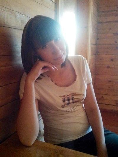 Анастасия Денисова, 23 июля , Иркутск, id66875135