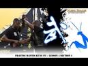 Praying Mantis Kung Fu Tutorial Beng Bu 崩步 : Lesson 4 Section 1