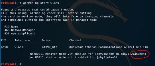 Взлом пароля Wi-Fi. Атака «захват рукопожатия». Реализация и защита, изображение №2