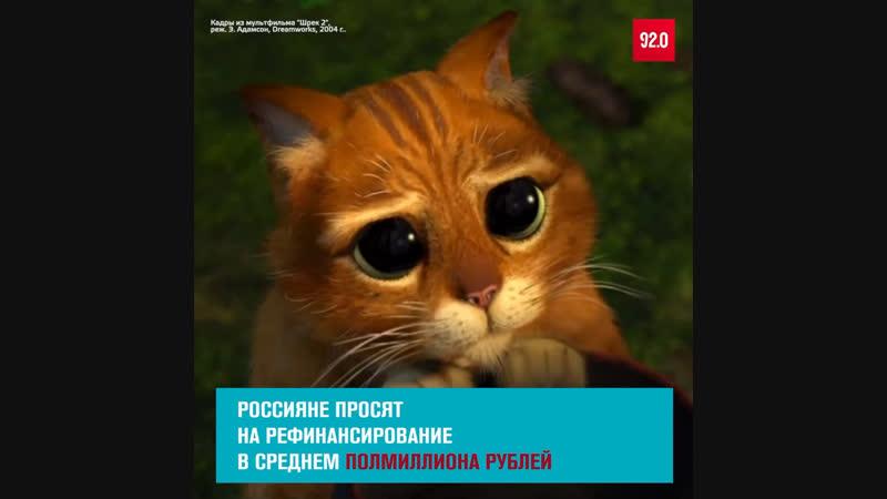 Россияне всё чаще берут новые кредиты на погашение старых