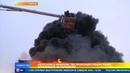 Стало известно об исправленных нарушениях пожарной безопасности в сгоревшем автосалоне в Кемерове