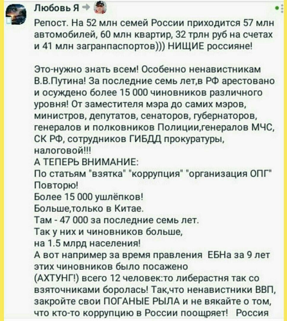 https://sun6-14.userapi.com/c857132/v857132560/b287a/YwQ0PX_Moek.jpg
