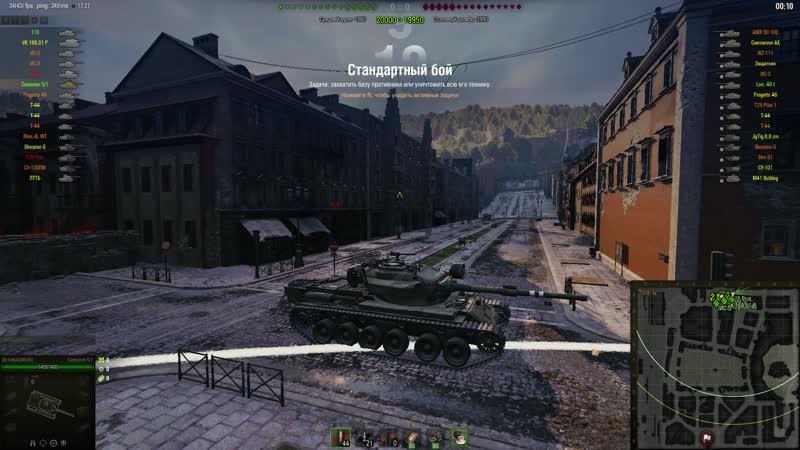 Как танк Centurion Mk5 1 RAAC