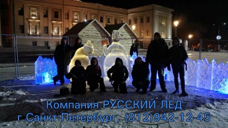 Ледовый городок от профессионалов. Санкт-Петербург-Самара.