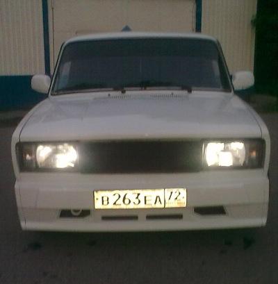 Максим Шубарцев, 19 августа 1998, Могилев-Подольский, id134513464
