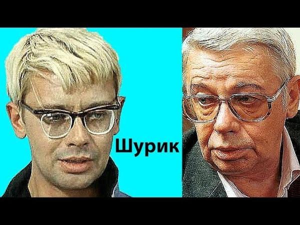 ч 2 Актёры детства ЧТО С НИМИ СТАЛО Шурик Вицин Муратов