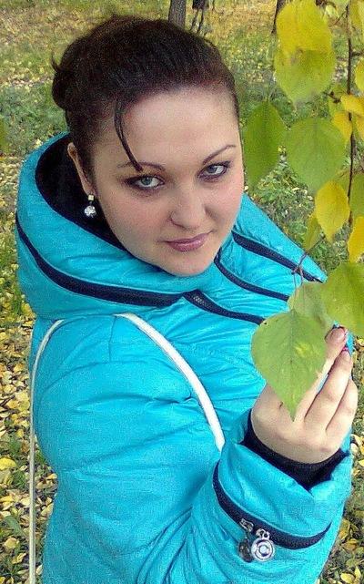 Оксана Агальцова, 3 апреля 1993, Киров, id135626375