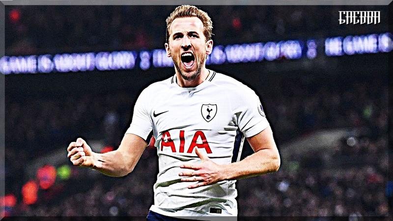 Tottenham Hotspur Harry Kane 2017 2018