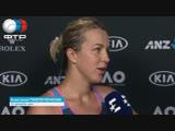 Anastasia Pavlyuchenkova Interview Australian Open 3R