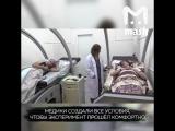 Люди ради космического эксперимента лежат в постели 5 месяцев, не вставая