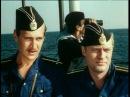 Гуляет красотка – подводная лодка / Слушать в отсеках, 1985. OST