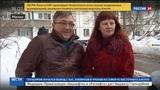 Новости на Россия 24 • Появилось видео задержания спецслужбами террористов ИГ в Москве