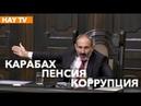 Пресс-конференция Никола Пашиняна