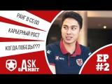 ASK Gambit #2: