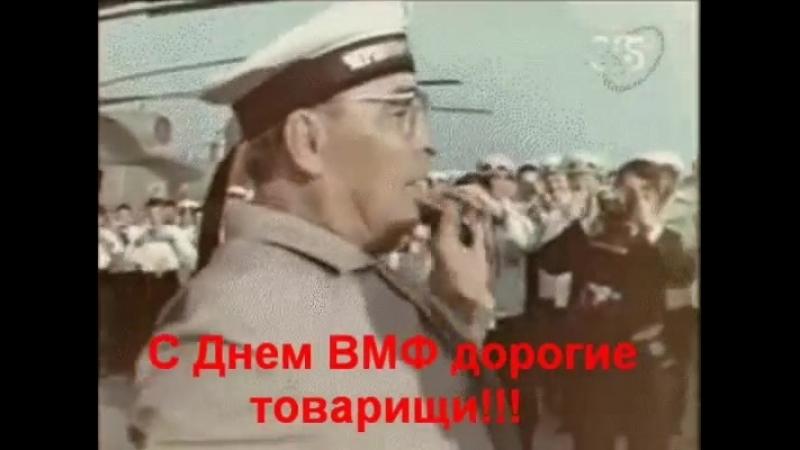 Brezhnev_mudak