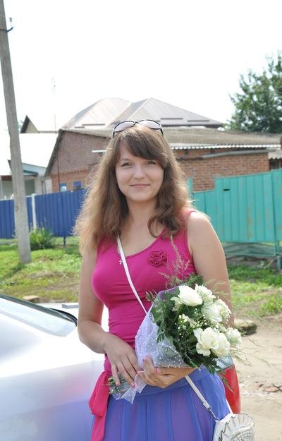 Анастасия Глазкина, 23 июня 1989, Тбилисская, id159368232