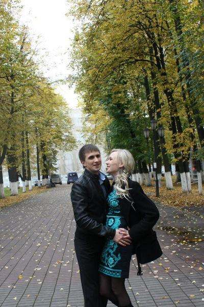 Юлия Стеценко, 1 декабря , Ярославль, id31536077