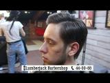Lumberjack Barbershop Ноябрьск