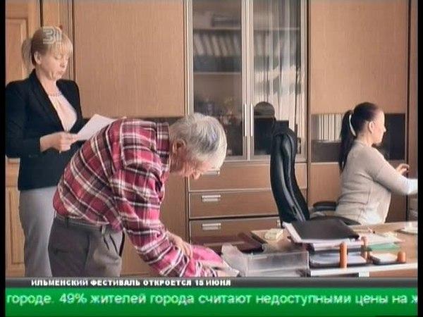 В челябинском парламенте прошли обыски и выемка документов