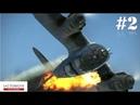 IL-2 Sturmovik Battle Of Stalingrad Crashes Compilation 2 1440p 60 fps