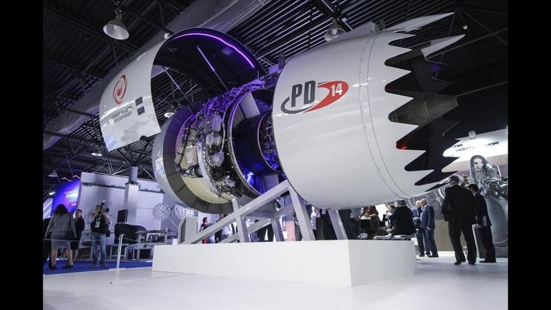 Первый за 30 лет: российский двигатель ПД-14 для авиалайнеров сертифицируют в октябре...