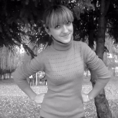 Вікторія Пацанівська, 5 октября 1999, Уфа, id202027156