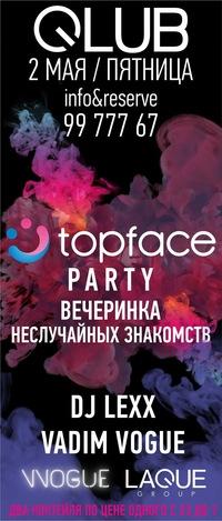 TopFace parties в Санкт-Петербурге