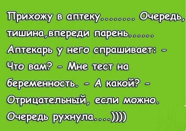 http://cs635104.vk.me/v635104510/e44/s33KXJg_HXU.jpg