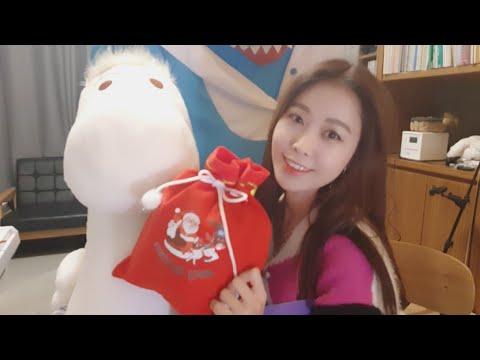 ♡제니윤의 산타박스 선물 이벤트 ♡