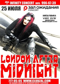 25.07 - LONDON AFTER MIDNIGHT (USA) ЗАЛ ОЖИДАНИЯ
