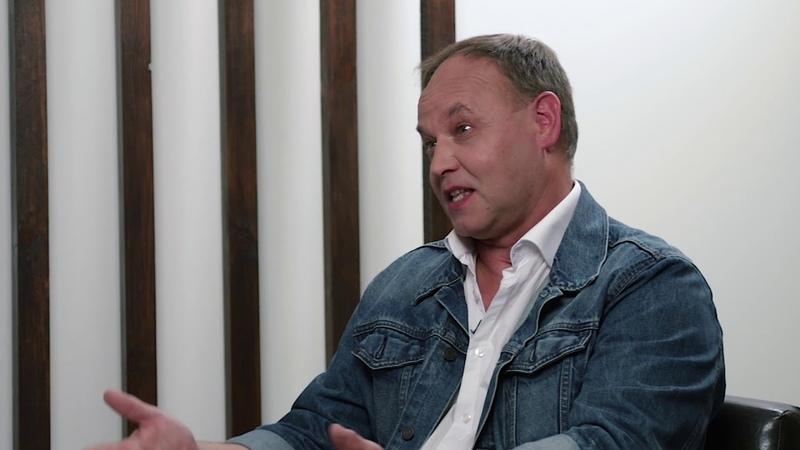 Эпизод №8.2: продолжение интервью с Сергеем Македонским, руководителем Forrester Research и «АСТРА»