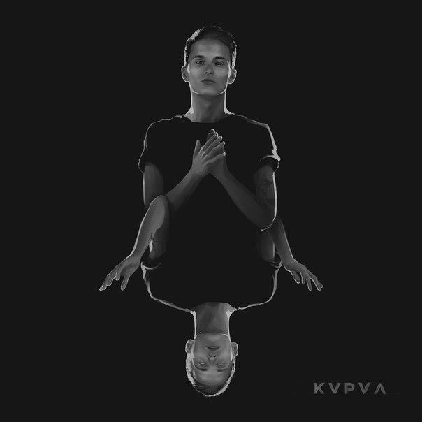 .OTRIX – KVPVL (2015)
