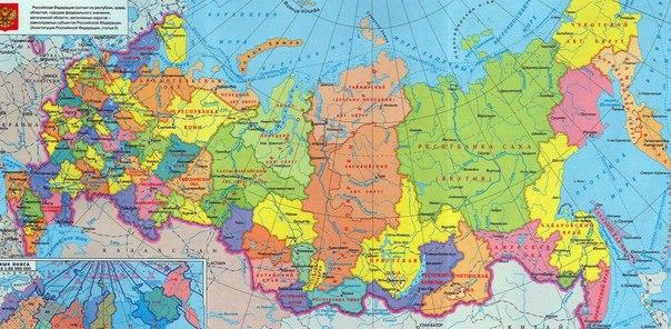будет ли инфляция в россии в 2015 году берут ли 00
