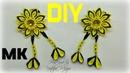 Многослойный цветок Канзаши Multilayer kanzashi flower/ DIY Ribbon Flowers