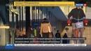 Новости на Россия 24 • Лидеров G20 в Ханчжоу встретят только дворники