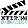 Кино и видео-съемка в Эстонии. Студия 2x2 Video