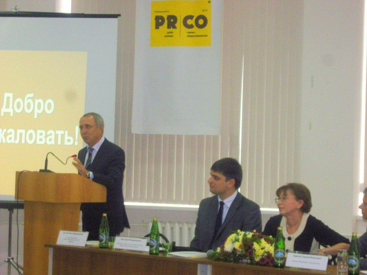 Интернет: Пресс-конференция по случаю открытия Восьмого межвузовского студенческого фестиваля «PR в Ростове»