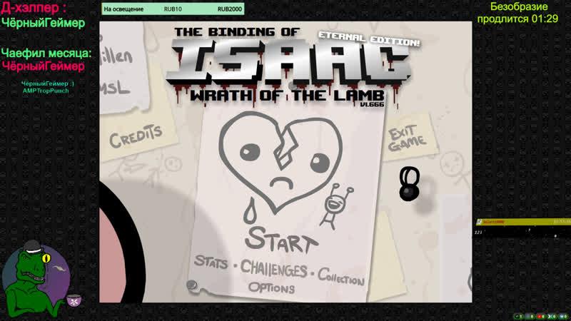 опять долблюсь в пиксели The Binding of Isaac