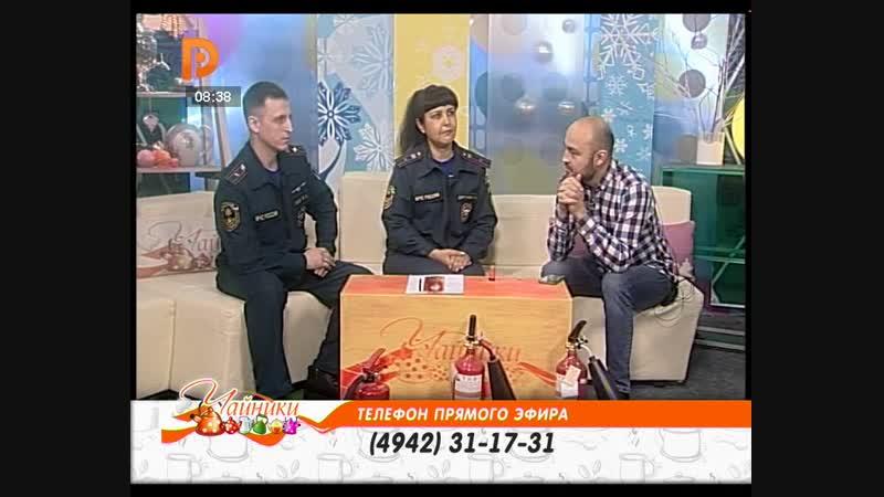 Чайники 07 02 гость 2 Светлана Дергунова и Михаил Баев