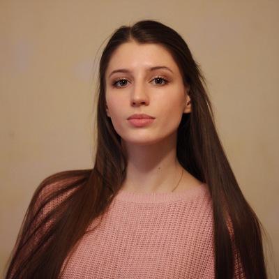 Анастасья Райх