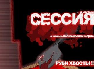 Пишу курсовые дипломные работы рефераты ВКонтакте Основной альбом