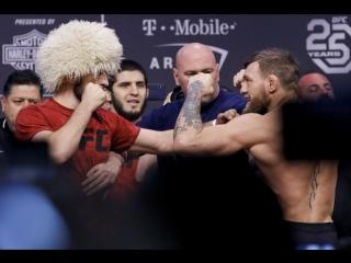 Дуэль взглядов участников турнира UFC 229