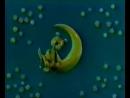 Спокойной ночи, малыши! (заставка передачи) (Александр Татарский) [1981 г, Мульт
