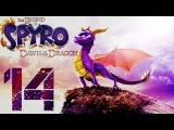 Let's Play The Legend of Spyro Dawn of the Dragon [German] (PS3) Part 14: Unter der Erde