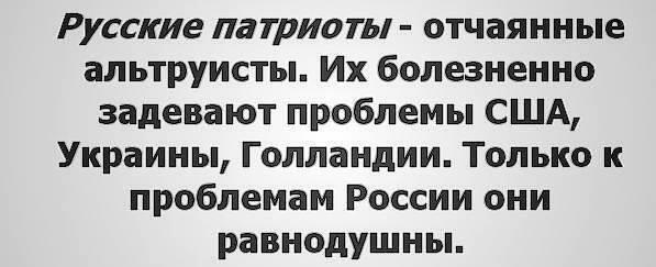 Кабмин утвердил положение о Госслужбе по вопросам Крыма и Севастополя - Цензор.НЕТ 2868