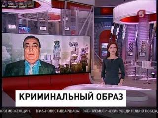 Деду Хасану установят памятник (Вор в законе Усоян) Слава русскому герою!!