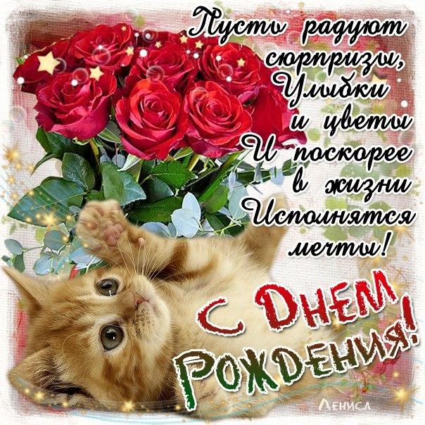 Фото №307427292 со страницы Оксаны Красаускайте